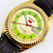 Seiko Gold Green Men's Watches Mechanical Self-winding Antique Vintage