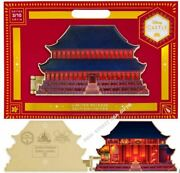 Disney Mulan Imperial Palace Castle Collection Pin Hinged 5 L Cloisonnandeacute Limited