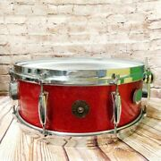 Gretsch 1962 Name Band 14x5.5 Snare Drum