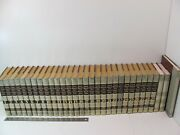 Funk And Wagnalls New Encyclopedia Complete 29 Volume Set + 2 Dictionary + Atlas