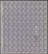 U.s. 1592 Rotary Press Error Unique 1977 10andcent Right To Petition Complete Pane