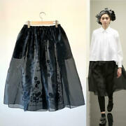 16aw Trico Comme Des Garandccedilons Flower Flowers Embroidered Tulle Skirt Black Cdg