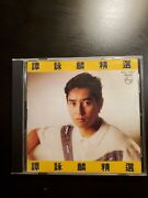 譚詠麟alan Tam精選1985舊版透明圈made By Skc In Korea Cd