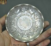 Chinese Tibetan Silver Dragon 12 Zodiac Year Money Coins Tray Plate Collect Old