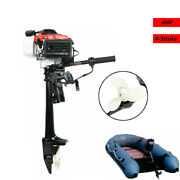 4 Hp Outboard 4 Stroke Outboard Engine Air Cooled Jon Boat Zodiac Inflatable