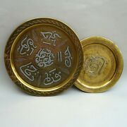 2 Vintage Cairoware Brass Trays Inlaid And Engraved Islamic Script