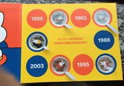 Cook 2005 50th Anniversary Miffy Set Of 5 Silver Coinsproof