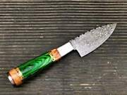 Damascus Fixed Blade Knives Free Shipping