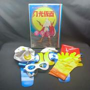Bandai Old Logo Moonlight Mask Makeover Set Child Each Of Them Clothing Cosplay