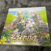 Pokemon Card Sword And Shield Booster Box Eevee Heroes S6a 30 Packs Japanese