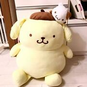 Pom Pudding Sold Out Super Extra Large Plush Doll