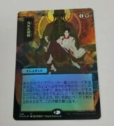 Tainted Pact Japanese Strixhaven Foil Mtg Nm --s2g--