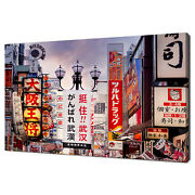 Shops In Tokyo Colourful Modern Home Decor Canvas Print Wall Art Picture