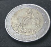 Special Offer Extremely Rare 2 Euro 2002 With S The Most Rarest Greece Coin