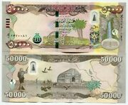 Buy 750000 Iraqi Dinar 2015 + W/ New Security Features - 3/4 Million Unc Iqd
