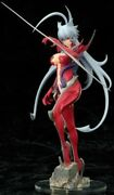 Used Whitch Blade Amaha Masane Power Up Ver. 1/8 Pvc Figure Alter From Japan