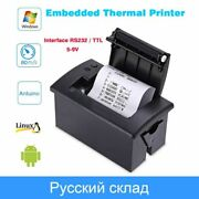 Mini Thermal Parallel Pos Receipt Printer Embedded Tickets Printer Interface
