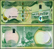 50 X 10000 Iqd = 500000 Iraqi Dinar New 2018 With Added Security Features