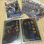 Gintama Clear Collection B.i.g. All 16 Species With Box