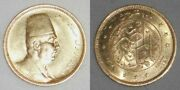 Egypt 1922 Ah 1340 One Hundred Piastres Gold Coin King Fuad Or Fouad Unc
