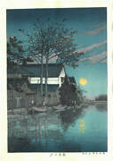 Kawase Hasui Woodblock Prints Hks-15 The Evening Of Tide First Edition 1930