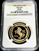 1996 Gold China 100 Yuan Unicorn 1 Oz Coin Ngc Proof 68 Only 1250 Minted