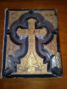 Vr Antique .22kt Gold C1884 Douay And Rheims Catholic Bible