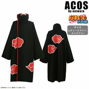 Naruto Shippuden Akatsukiand039s Cloak Cosplay Official Licensed Goods Ladies Free Jp