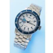 Fortis Blue Impulse 647.10.11 M.bi Stainless Self-winding 50 Limited To Japan
