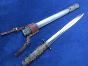 Very Rare Original Ww2 Chinese Nationalist Hi Rank Officer Dagger And Scabbard