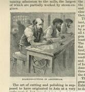 Antique Workers Laborers Men Diamond Cutting Shop In Amsterdam Tiny Small Print