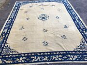 Antique Oriental Rug - Chinese - 9x12 - Art Deco - Hand Knotted - Wool