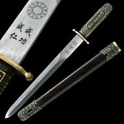 Folded Steel Sharp 中正剑 Military Academy Sword Chinese The Kuomintang Sabre Sign