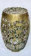 Solid Brass Garden Stool Seat Or Table. Asian Brass Tabouret Style Chinese
