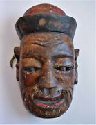 Antique Chinese Opera Mask Nuo Character Tudi Gong Late 19th Century