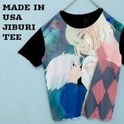 Made In Usa Xl Ghibli Movie Howl's Moving Castle T-shirt