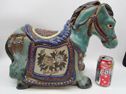 Vintage Large Chinese Ming Tang Style Horse Glazed Ceramic Stool Seat Statue