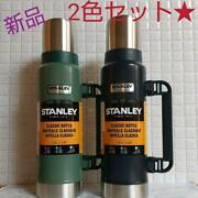 Stanley Stainless Canteen Classic Bottle 1.32 Green Navy