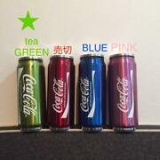 Coca-cola Design Stainless Steel Vacuum Insulated Water Bottle Taagreen Color