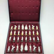 Augarten Vintage Antique Porcelain Chess And Mirrored Chessboard Rare With Box