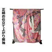 Furisode Pure Silk Total Squeezing Wind Tailoring Classical Patterns Lf205