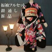Furisode Full Set 138 Almost With Discipline Thread