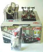 Wilesco D22 Toy Steam Engine New + Sandh Free + Made In Germany