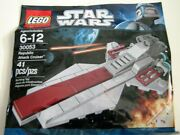 New And Sealed Lego Star Wars Polybag 30053 Republic Attack Cruiser Retired