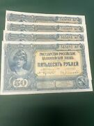 South Russia 50 Rubles 1919 High Grade Fully Unc 4 Sequence Numbers 5099-5102 R