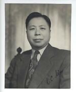 K.c. Wu Chinese Leader Signed Photo Taiwan Rare China Autograph 吳國楨 Kuomintang