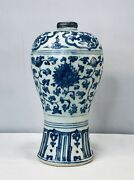 Chinese Ming Blue And White Meiping Vase