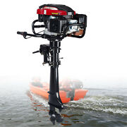 7hp 4 Stroke Outboard Motor Fishing Boat Engine Air-cooiing 50cm Shaft 196cc Usa
