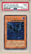 Yugioh Psa 9 Mint Red-eyes Darkness Dragon Ultimate Rare W6s-jp001 2006 Japanese