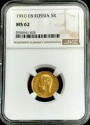 1910 Eb Gold Russia 5 Roubles Nicholas Ii Coin Ngc Mint State 62